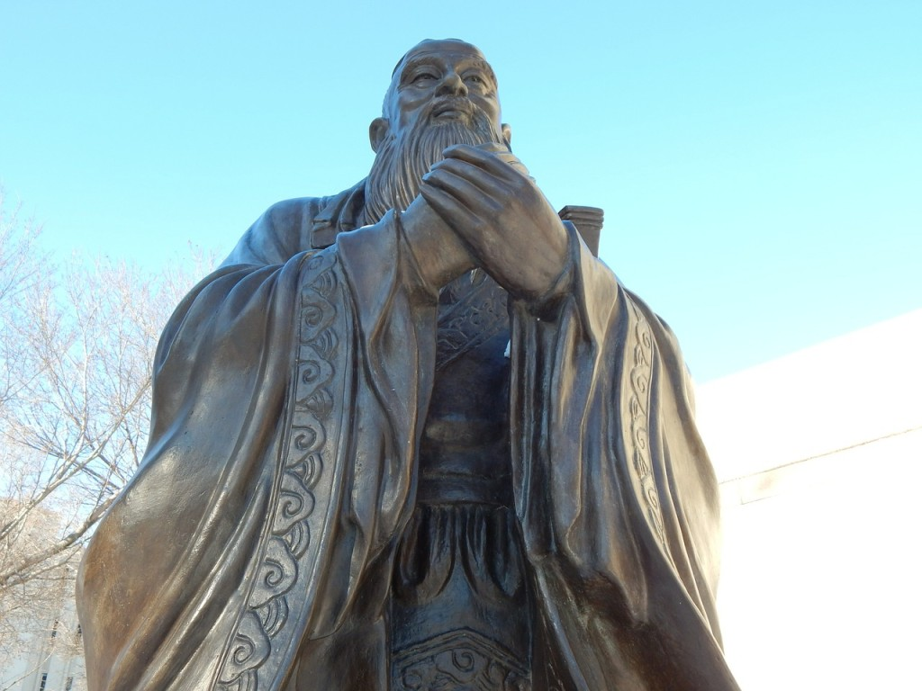 Confucius taught benevolence (仁) as the basis of moral behavior, while noting that the Dao is the ultimate goal, based on virtue (德), and relying on 仁. (Image:  pixabay  /  CC0 1.0)