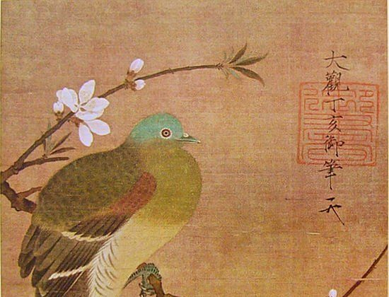 The Art Of Chinas Bird Flower Painting Codec Prime A New