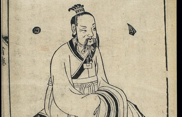 The 'Neijing,' or 'Yellow Emperor's Classics of Internal Medicine,' is considered to be the highest authority on traditional Chinese medicine. (Image: wikimedia / CC0 1.0)