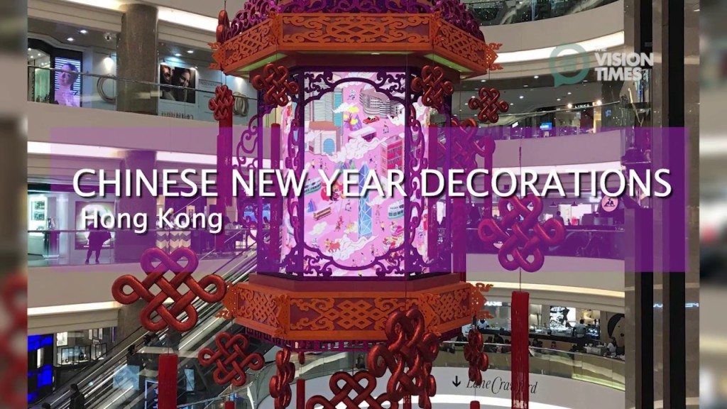 Hong Kong Mall and Chinese New Year: Time for Decorations ...