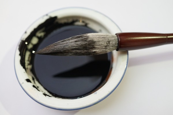 Wang Xianzhi finally realized that only through diligent study and hard work could he eventually become a renowned calligrapher. (Image: pixabay / CC0 1.0)