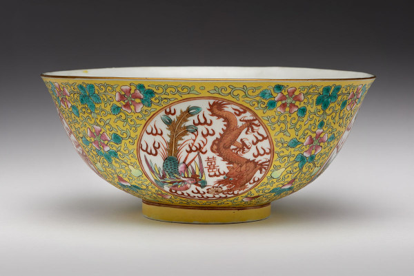 Bowl with dragons, phoenixes, gourds, and characters for happiness, used on Guangxu Emperor's wedding ceremony. (Image: . Peabody Essex Museum via wikiedia CC BY 3.0)