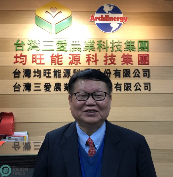 Jack Wu, Chairman of 3i Agricultural BioTech Group in Taipei, Taiwan (Image: Billy Shyu / Vision Times)