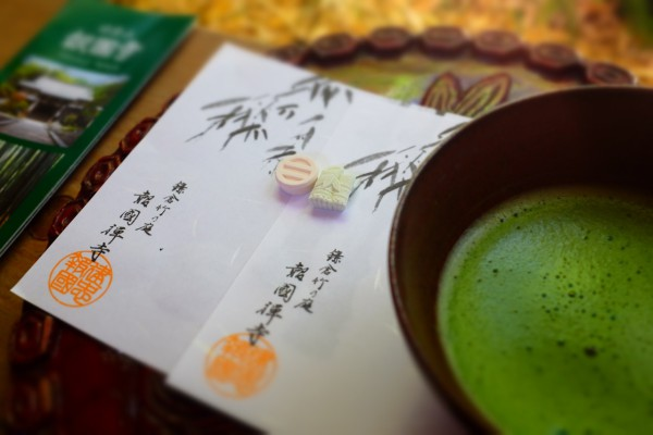 Matcha has both a calming and energizing effect. (Image via pixabay / CC0 1.0)