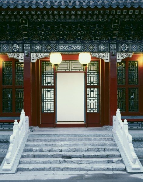 In an unprecedented move, the state banquet to welcome Trump to China was held in the residence of Qianlong, an emperor during the Qing Dynasty (1736-1795). (Image: divisare / CC BY-NC-ND 3.0)