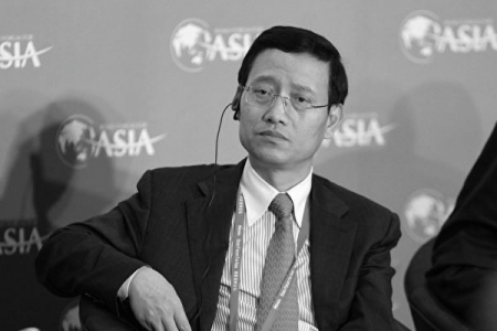 Wang Yincheng, former president of China's state-owned People's Insurance Company of China (PICC Group). (The Epoch Times)